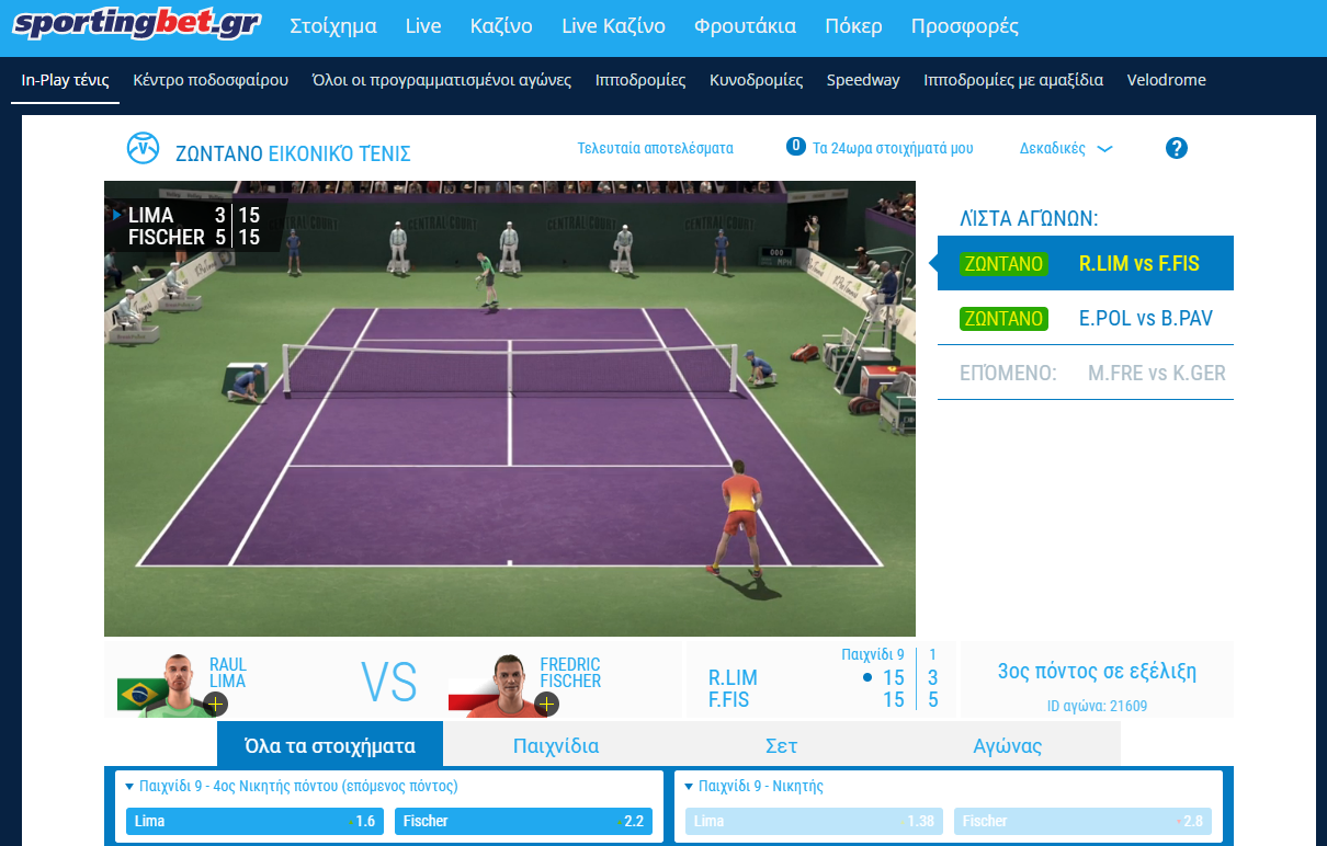 εικονικό τέννις στην sportingbet