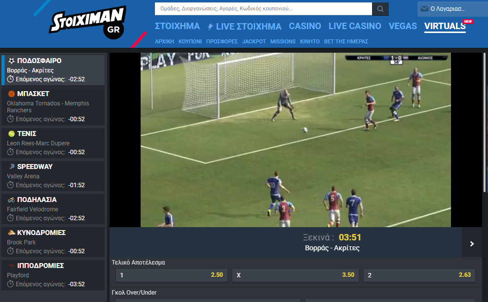 Virtual football online