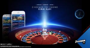 stoiximan live casino